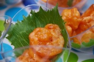 Bang Bang Shrimp Copycat
